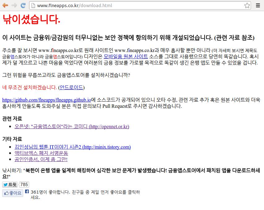 Screenshot from 2013-04-28 11:42:16
