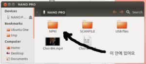 USB-folders