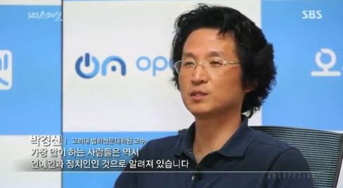 [SBS 스페셜] 나를 잊어주세요 – 모든 것을 기억하는 사회