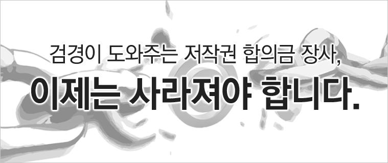 main_slide_151006_01